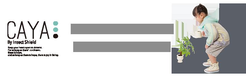 新オンラインショップ2018年3月オープン